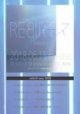 rebirth_omote_master160