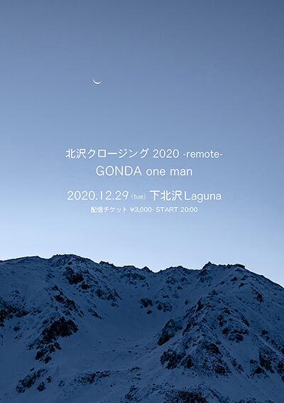 closing2020_flyer_フチなし_400