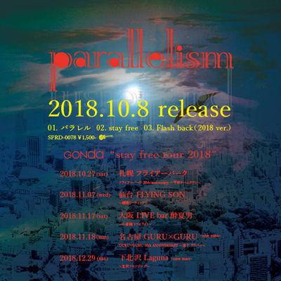 parallelism_kokuchi_400
