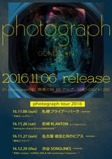 photograph_160