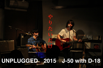 yaritaidake_2015