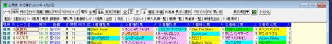 スクリーンショット (148)