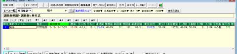 スクリーンショット (223)