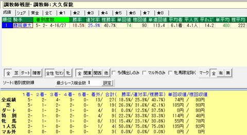 スクリーンショット (651)