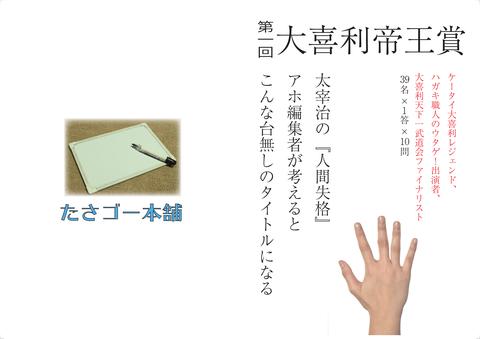 20151105表紙2-1