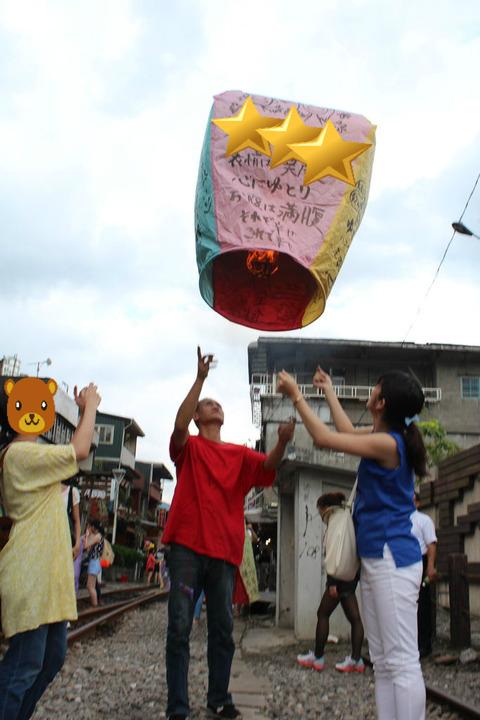 14年5月台湾 天灯飛ばしの旅〜平渓線ぶらり旅続き。天灯飛ばしの夢が叶った!