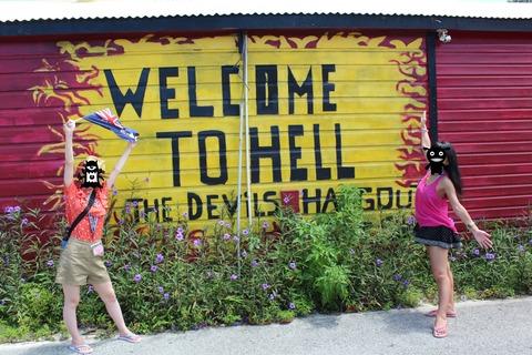 14年9月 DCL/WDW〜Day4 グランドケイマン寄港でこの世のHELL(地獄)へ