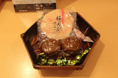 14年11月箱根〜水の音館内めぐりと夕食〜