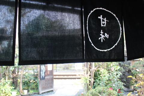 2015年ホワイトデー 湘南・鎌倉散策2