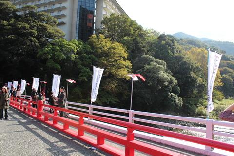14年11月箱根〜のんびり湯本と大名行列〜
