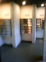 オフィス(郵便受け)