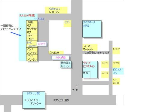 ソイ11周辺地図