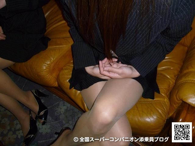 スーパー コンパニオン 鬼怒川