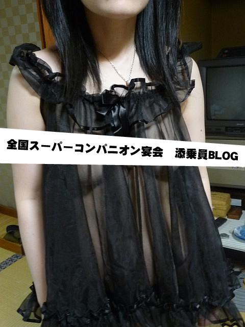 toriko05