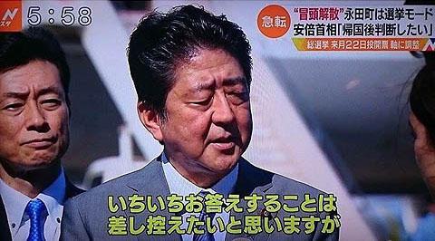 ichiichi2