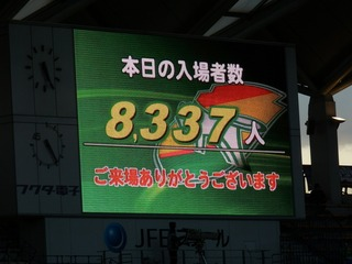 P3240232