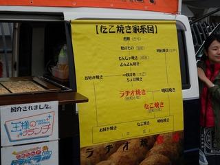 0422komazawa (143)
