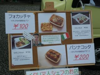 0422komazawa (140)