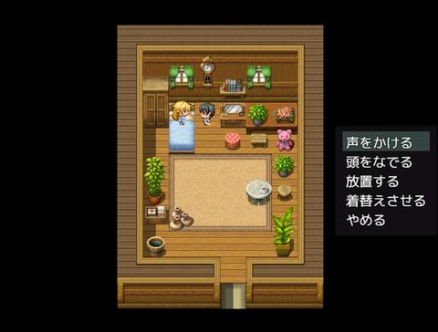 02選択画面カット