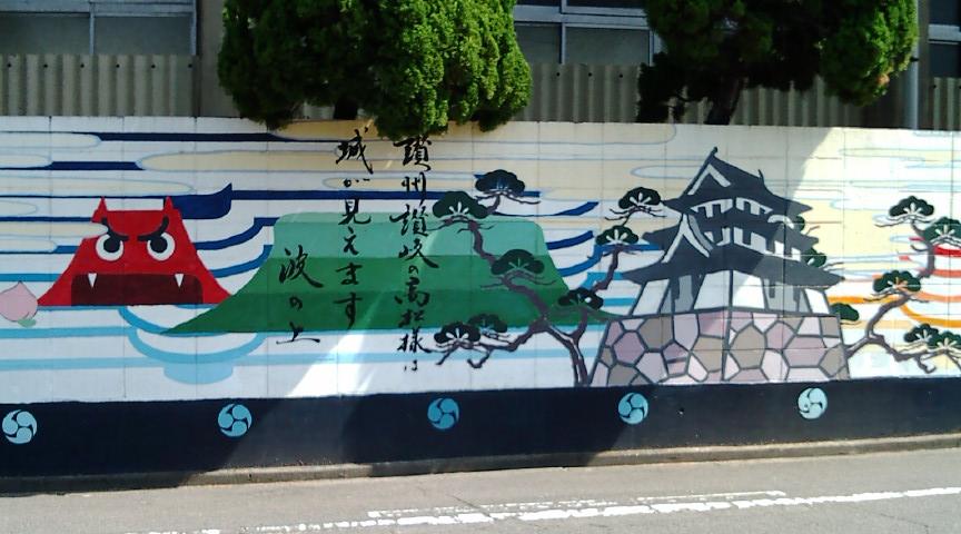 なにわすてい Part4:高松市立城...
