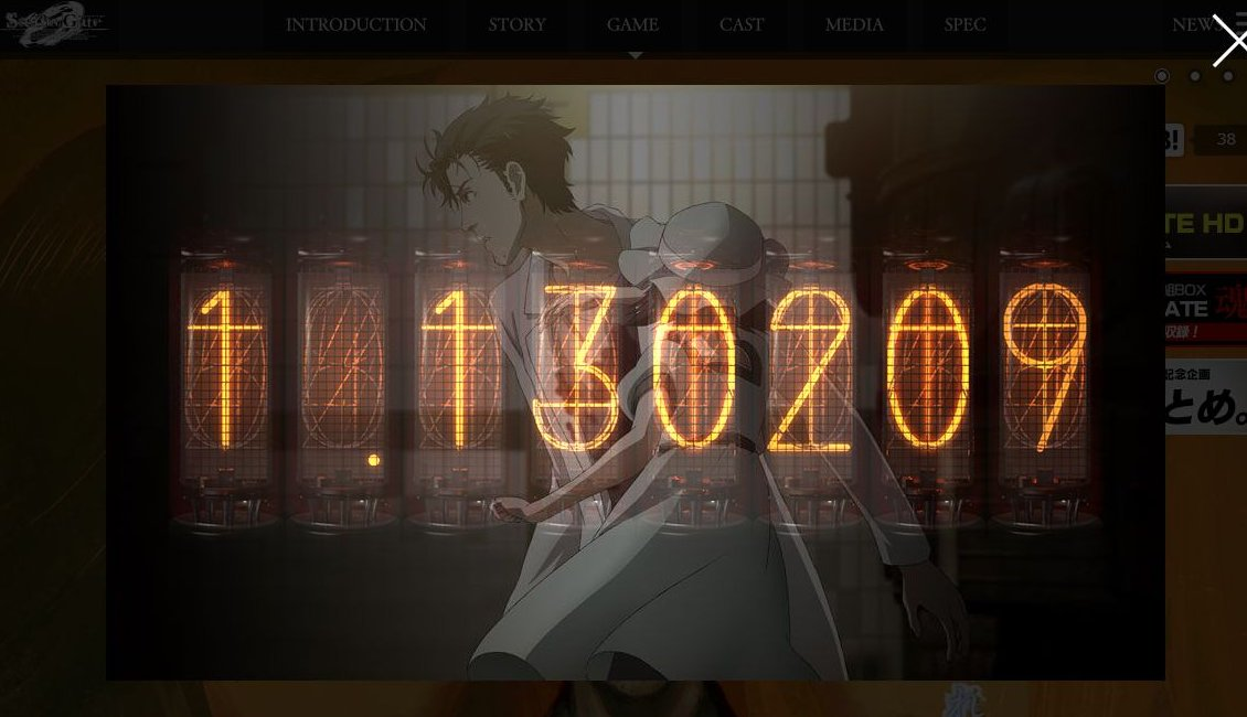 Amazon | STEINS;GATE - PS3 | ゲームソフト