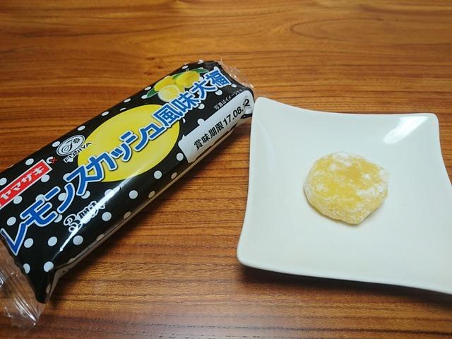 レモンスカッシュ風味大福
