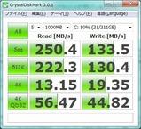 SSD_SPEC_HP5103