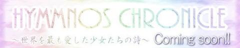 banner_dai