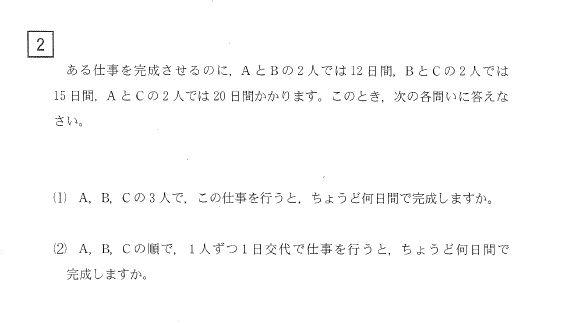 http://livedoor.blogimg.jp/stepday21-1220/imgs/3/4/3405e6b1.jpg