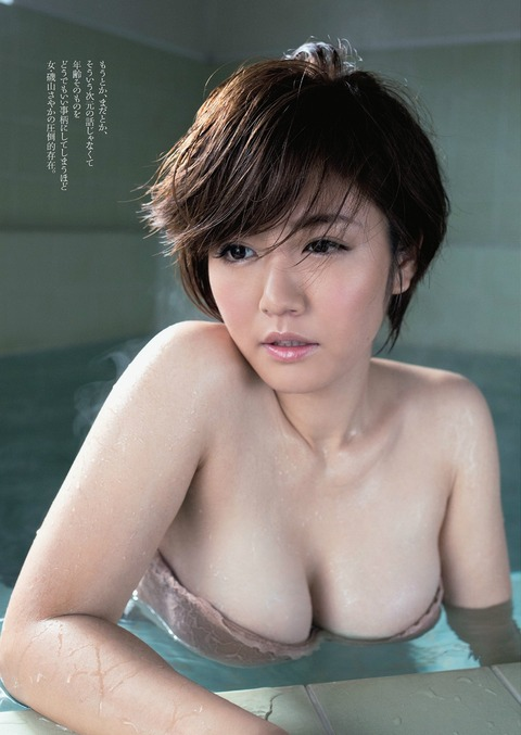kimamamh00322000432