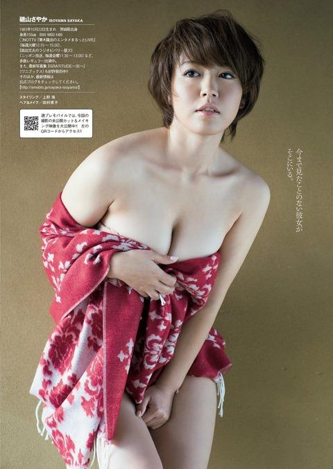 kimamamh00322000440