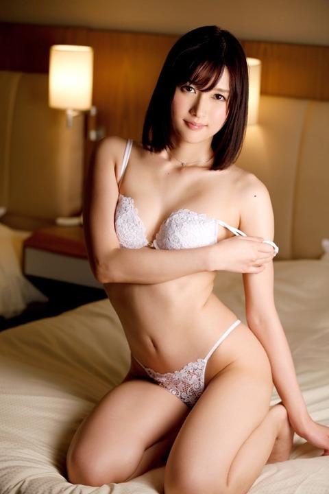 wakazuma_5762-039s