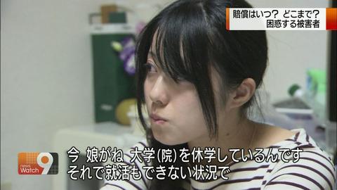 kimamamh081900141