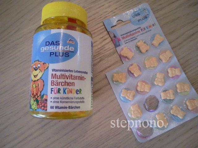 ビタミン 剤 飲む 時間 量より飲むタイミングが重要!? 美白に役立つビタミンC