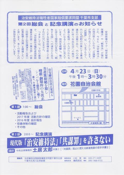 SCN_0055