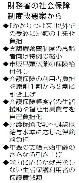 2015101101_03_1