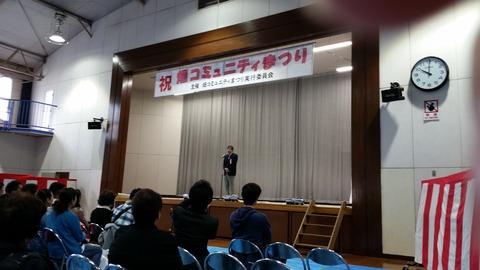20161016_100125