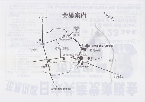 SCN_0131