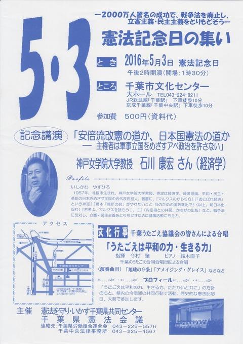 SCN_0004 - コピー (905x1280)