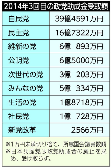 2014102101_04_1