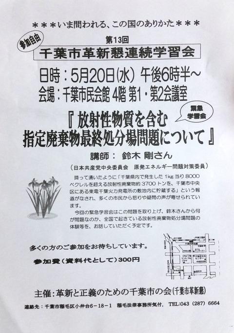 20150519_195030