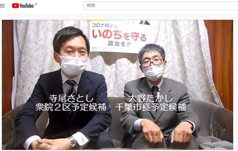 大野さん対談 (2)
