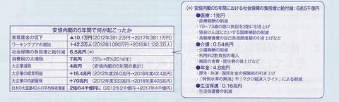 SCN_0089 - コピー