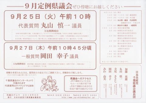 SCN_0125