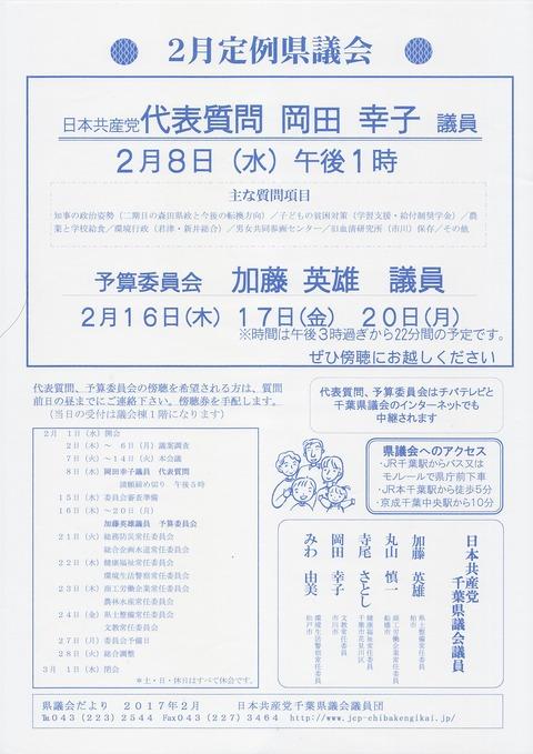 SCN_0041