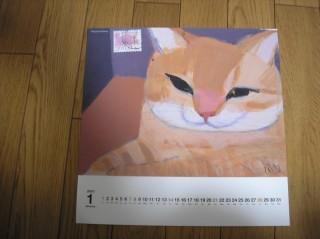 猫カレンダー 1月