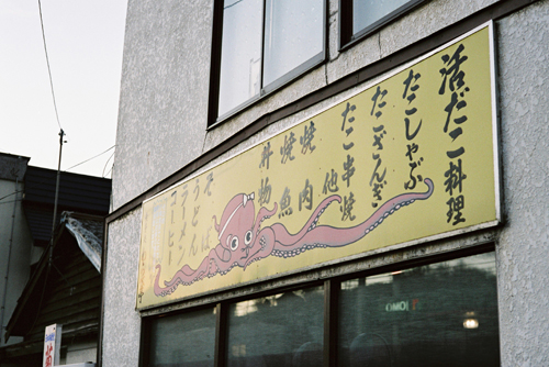 """赤縛り""一本勝負(宿題)<前編>�"