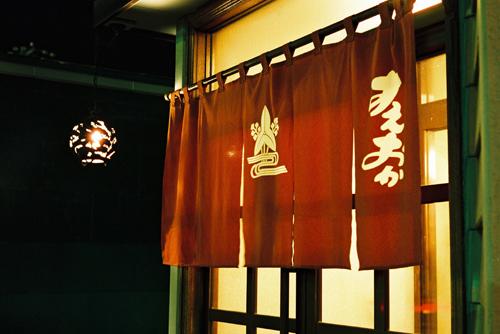 """赤縛り""一本勝負(宿題)<後編>�"