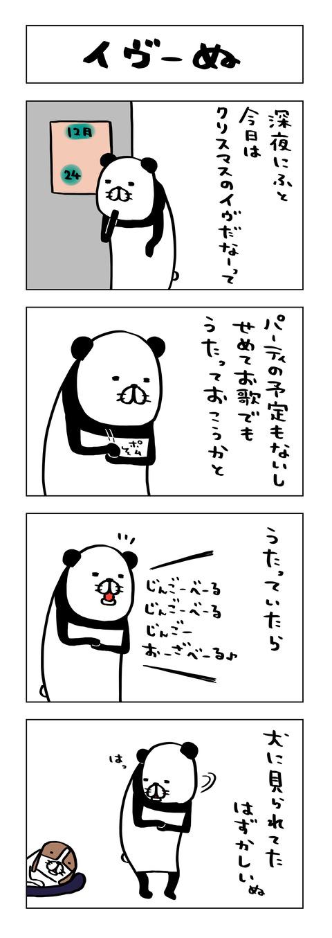 AB62BF7B-2C0D-4440-AF26-762178570FE0