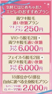 side_navi_campaign_bnr_kyotuu_05